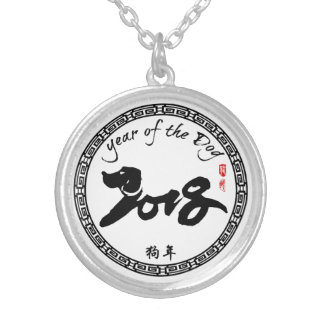 Year of the Dog - Chinese Lunar New Year 2018 Silver Plated Necklace
