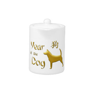 Year of the Dog - Chinese New Year