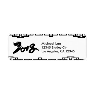 Year of the Dog - Chinese New Year 2018 Return Address Label