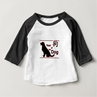 Year of the Dog - Chinese New Year Baby T-Shirt