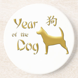 Year of the Dog - Chinese New Year Coaster