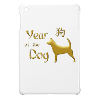 Year of the Dog - Chinese New Year iPad Mini Case
