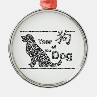Year of the Dog - Chinese New Year Metal Ornament