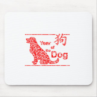 Year of the Dog - Chinese New Year Mouse Pad