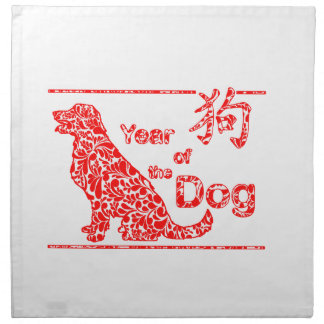 Year of the Dog - Chinese New Year Napkin