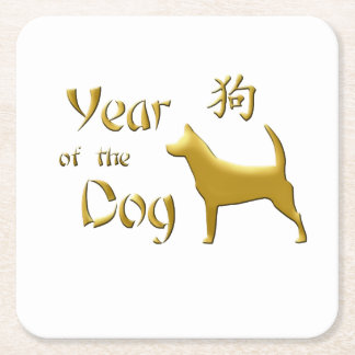 Year of the Dog - Chinese New Year Square Paper Coaster
