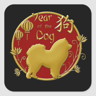Year of the Dog - Chinese New Year Square Sticker
