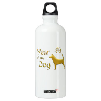 Year of the Dog - Chinese New Year Water Bottle
