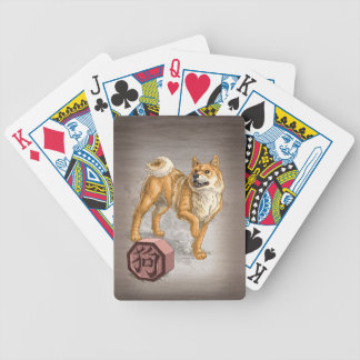 Year of the Dog Chinese Zodiac Art Bicycle Playing Cards