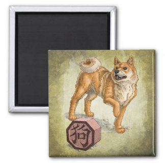 Year of the Dog Chinese Zodiac Art 2 Inch Square Magnet