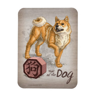 Year of the Dog Chinese Zodiac Art Magnet