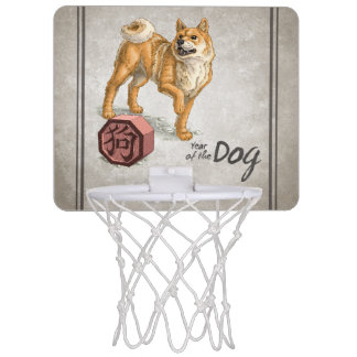 Year of the Dog Chinese Zodiac Art Mini Basketball Hoop