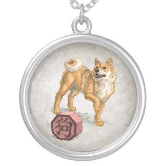 Year of the Dog Chinese Zodiac Art Round Pendant Necklace