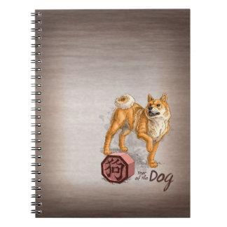 Year of the Dog Chinese Zodiac Art Notebook