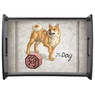 Year of the Dog Chinese Zodiac Art Serving Tray