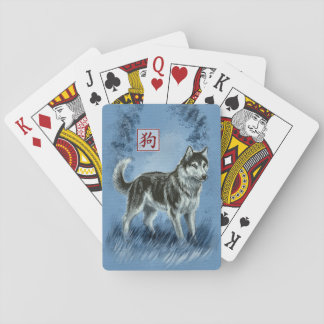 Year of the Dog Chinese Zodiac Playing Card