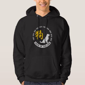 Year Of The Dog Hoodie