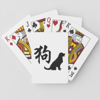 Year Of The Dog Playing Cards