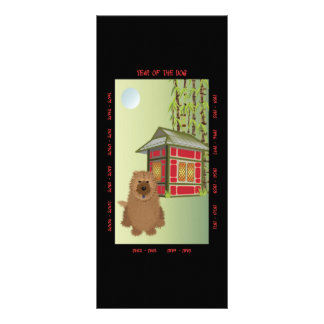 Year of the Dog Rack Card