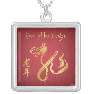 Year of the Dragon 2012 - Chinese New Year Silver Plated Necklace
