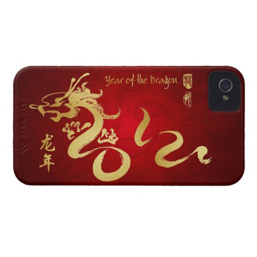 Year of the Dragon 2012 Gold Calligraphy iPhone 4 Case