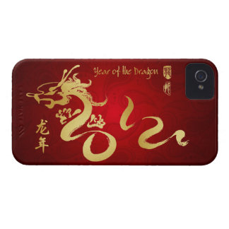 Year of the Dragon 2012 Gold Calligraphy Case-Mate iPhone 4 Case