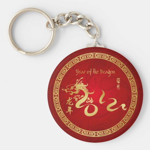 Year of the Dragon 2012 -  Red/Gold Keychains