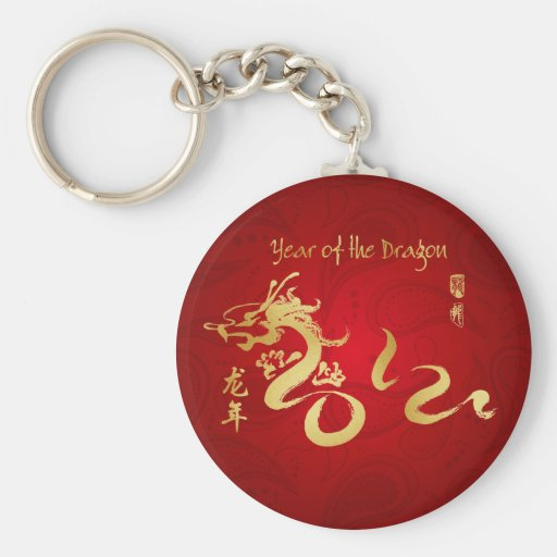 Year of the Dragon 2012 -  Red/Gold Key Chains