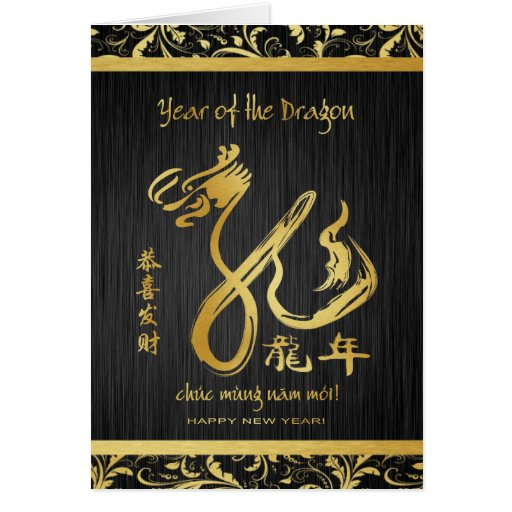 Year of the Dragon 2012 - Vietnamese New Year Cards