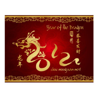 Year of the Dragon 2012 Vietnamese Tet Post Cards