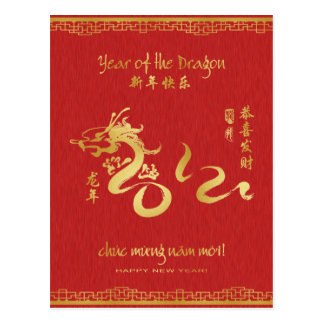 Year of the Dragon 2012 - Vietnamese Tet Postcards