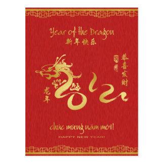 Year of the Dragon 2012 - Vietnamese Tet Postcards