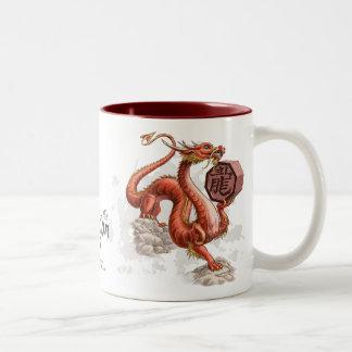 Year of the Dragon Chinese Zodiac Art Two-Tone Mug