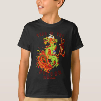 Year Of The Dragon Oval Shirts
