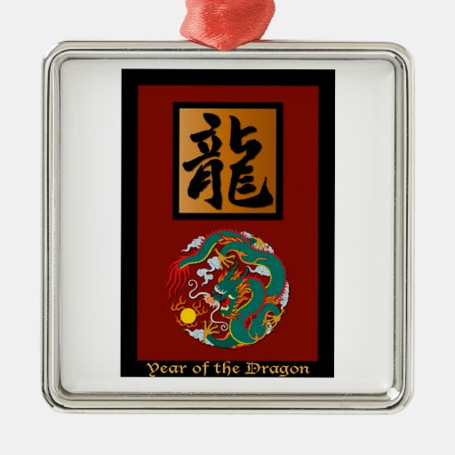 Year of the Dragon rectangle Christmas Tree Ornament