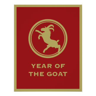 Year Of The Goat ~ 2015 Chinese New Year Poster