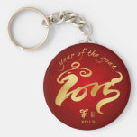 Year of the Goat - Chinese New Year 2015 Key Chain