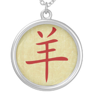 year of the goat chinese symbol silver plated necklace