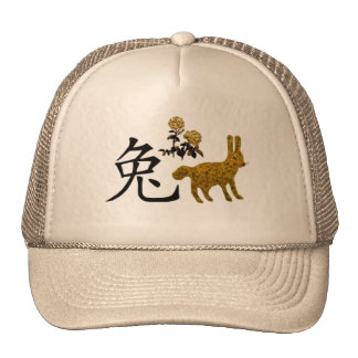 Year of the Golden Rabbit Hat