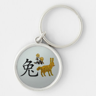 Year of the Golden Rabbit Silver-Colored Round Key Ring