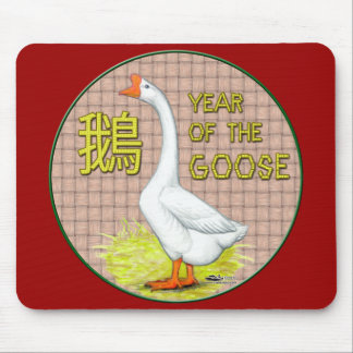 Year of the Goose Mouse Pad