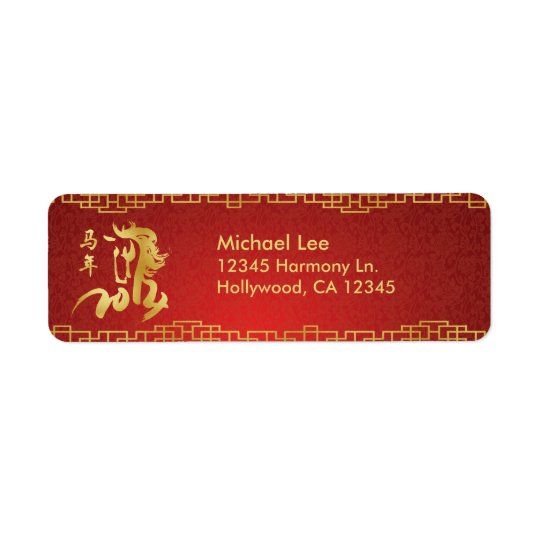 Year of the Horse 2014 - Chinese Lunar New Year Return Address Label
