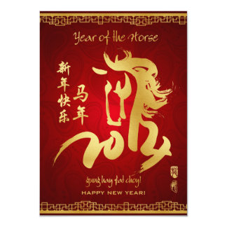Year of the Horse 2014 - Chinese New year card 11 Cm X 16 Cm Invitation Card