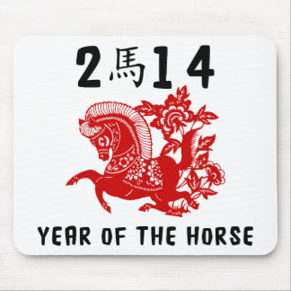Year of The Horse 2014 Mousepads