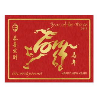 Year of the Horse 2014 - Vietnamese Tet Postcard
