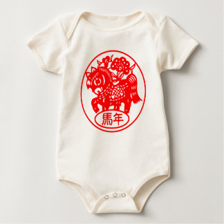 """""""Year Of The Horse"""" Baby Bodysuit"""