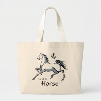 Year of the Horse Canvas Tote Jumbo Tote Bag