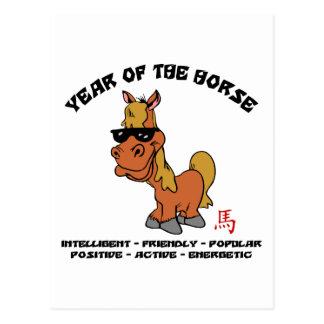 Year of The Horse Characteristics Post Cards