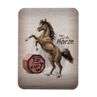 Year of the Horse Chinese Zodiac Animal Art Magnet