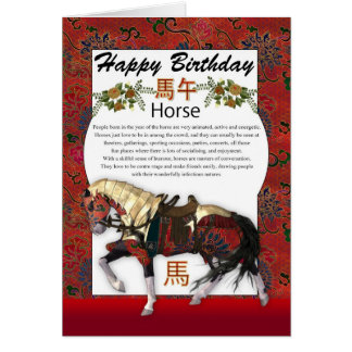 Year Of The Horse Chinese Zodiac Fun Facts Card